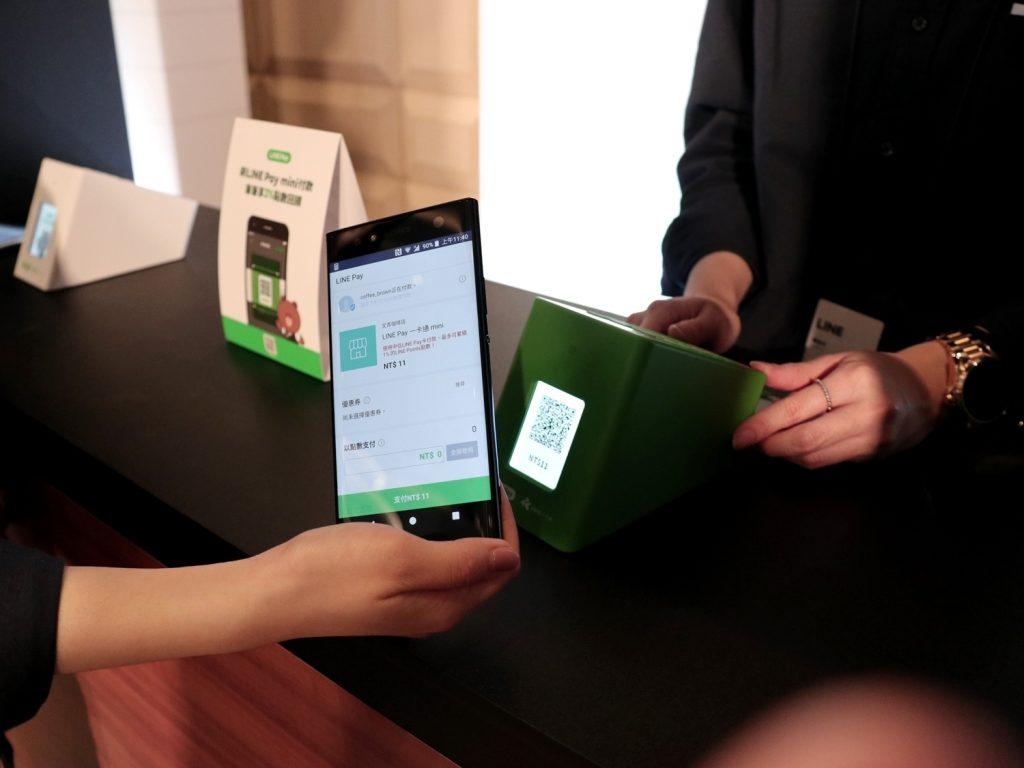 LINE pay / Boku partnership