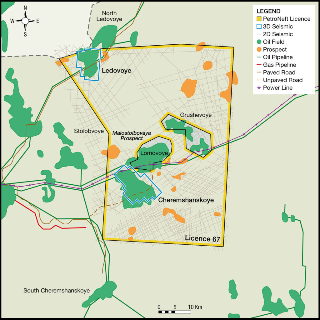 PetroNeft Resources Licence 67